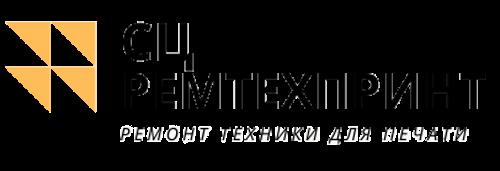СЦ РемТехПринт - Ремонт Техники для Печати