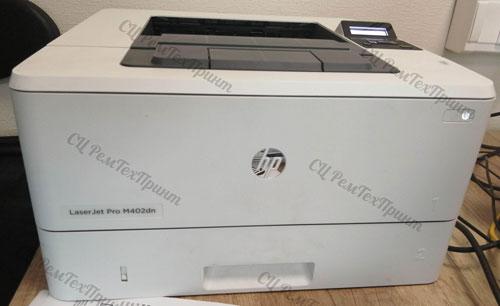 hp LJ Pro m402dn